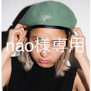エックスガール(X-girl)のX girl サマーベレー帽(ハンチング/ベレー帽)