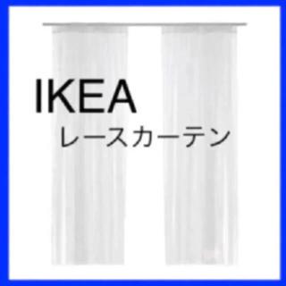 イケア(IKEA)のIKEA LILL リル レースカーテン (レースカーテン)