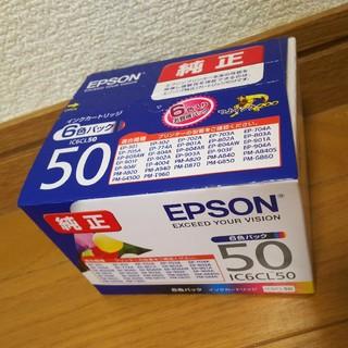 エプソン(EPSON)のEPSON 純正 インク IL6CL 50(PC周辺機器)