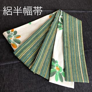 半襟付き❗️半幅帯 春夏用 グリーン系よろけ縞×綿麻絽