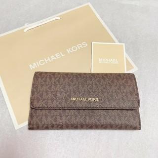 マイケルコース(Michael Kors)の最新モデル 新品 マイケルコース 長財布 ブラウン×レッド(財布)