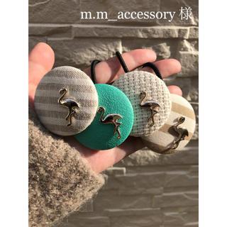 m.m_accessory 様(ヘアアクセサリー)