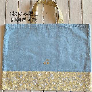 現品発送☆ブルーグレー×花柄×さくらんぼワッペンレッスンバッグ、絵本バッグ(バッグ/レッスンバッグ)