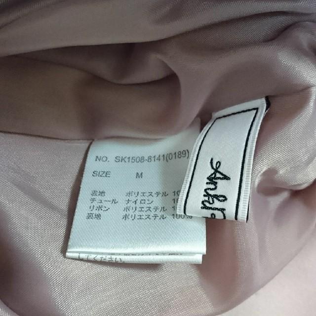 Ank Rouge(アンクルージュ)の膝上スカート ピンク Ank Rouge レディースのスカート(ひざ丈スカート)の商品写真