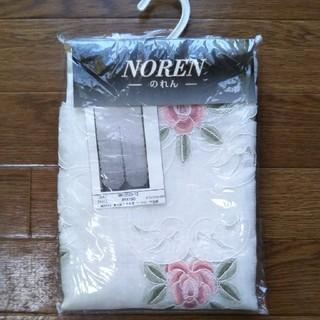 TAEKICHI様専用です❢のれん レースと花柄の刺繍 のれん 新品未使用  (のれん)