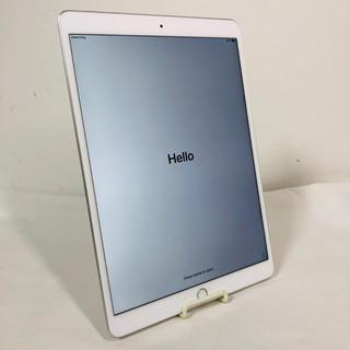 iPad - iPadAIR 3 2019 256GB cellular i1966