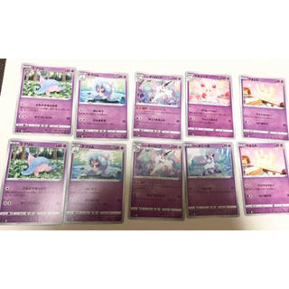 ポケモン(ポケモン)の新品!ポケモンカード エスパータイプ20枚まとめ売り!(カード)