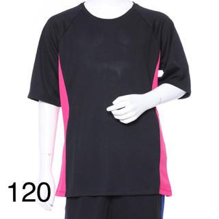 ミズノ(MIZUNO)のイグニオ 半袖Tシャツ 機能Tシャツ 120(Tシャツ/カットソー)