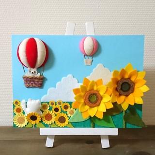 【mari様専用】夏の季節飾り「ひまわり畑」ディスプレイスタンド フェルト(インテリア雑貨)