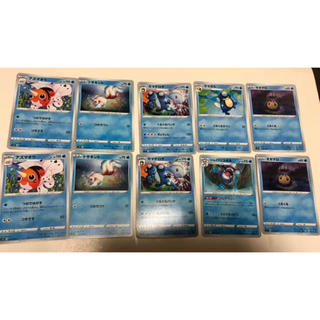 ポケモン(ポケモン)の新品!ポケモンカード 水タイプ20枚まとめ売り!(カード)