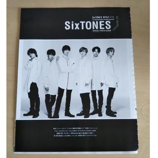 Miyuさま 専用 SixTONES切り抜き(印刷物)