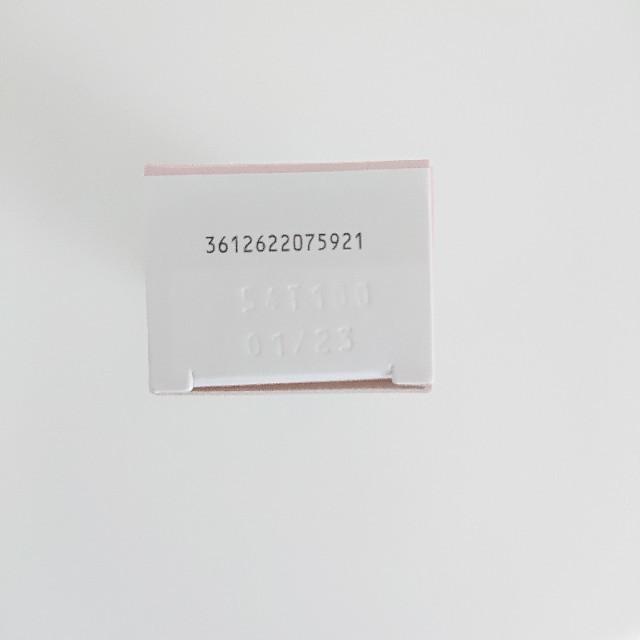 LA ROCHE-POSAY(ラロッシュポゼ)のラロッシュポゼ UVイデアXL プロテクション トーンアップ ローズ 新品未使用 コスメ/美容のベースメイク/化粧品(化粧下地)の商品写真
