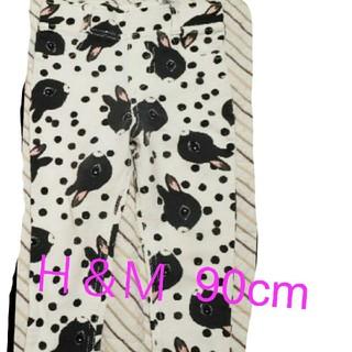 エイチアンドエム(H&M)のH&M 90 長ズボン(パンツ/スパッツ)