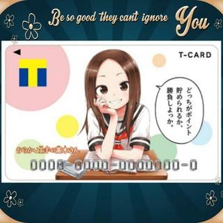 Tポイントカード からかい上手の高木さん 限定品(キャラクターグッズ)