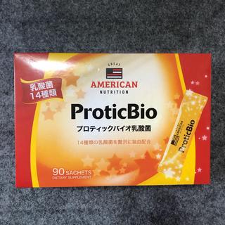 コストコ(コストコ)のProticBio乳酸菌(その他)