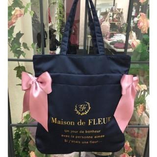 メゾンドフルール(Maison de FLEUR)のメゾンドフルール 2色リボン付き ダブルリボントートバッグ/ネイビー&ピンク(トートバッグ)