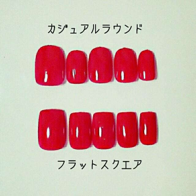 ピンクローズとホログラムのグラデネイル ハンドメイドのアクセサリー(ネイルチップ)の商品写真