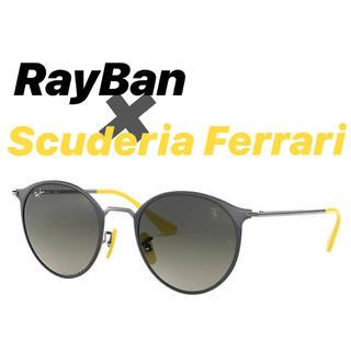 レイバン(Ray-Ban)のRayBan レイバン フェラーリ サングラス 【レア】(サングラス/メガネ)