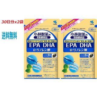 コバヤシセイヤク(小林製薬)の小林製薬 EPA DHA α-リノレン酸 30日分x2袋(その他)