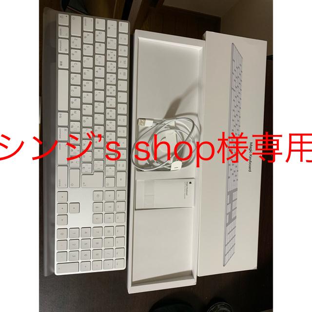 Apple(アップル)の【シンジ's shop様専用】Apple Magic Keyboard スマホ/家電/カメラのPC/タブレット(PC周辺機器)の商品写真