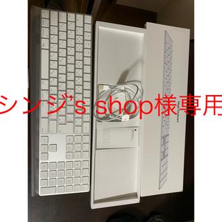 Apple - Apple Magic Keyboard(テンキー付き)日本語(JIS)シルバー