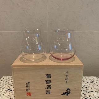 うすはりグラス 葡萄酒器 紅白ブルゴーニュ 未使用品