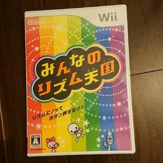 みんなのリズム天国 Wii