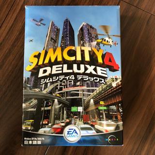 シムシティ4デラックス PC版(PCゲームソフト)