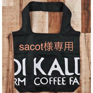 KALDI - KALDI エコバッグ ブラック