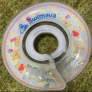 スイマーバ yu.i☆様専用 swimava 新品未使用(お風呂のおもちゃ)