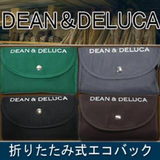 DEAN & DELUCA - 新品!ラスト1個♡緑 DEAN &DELCA  折りたたみ エコバック