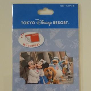 Disney - ICカードステッカー 1枚