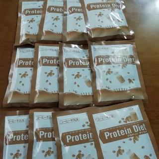 ディーエイチシー(DHC)のDHC プロテインダイエット コーヒー牛乳味36袋 プロティンダイエット  (プロテイン)