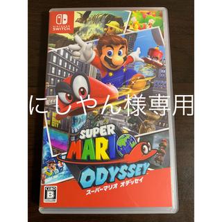Nintendo Switch - スーパー マリオオデッセイ Switch スーパーマリオオデッセイ