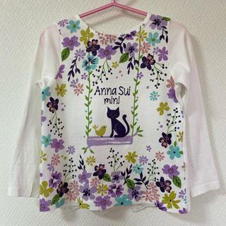 アナスイミニ(ANNA SUI mini)のアナスイ ミニ ♡ トップス ♡110(Tシャツ/カットソー)