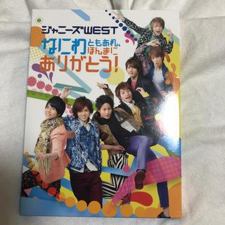 ジャニーズウエスト(ジャニーズWEST)のジャニーズWEST DVD (アイドル)