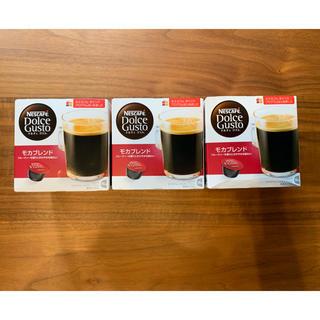 ネスレ(Nestle)のネスレ ドルチェグスト(コーヒー)
