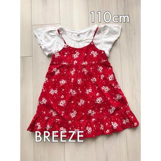 BREEZE - breeze 花柄ワンピース チュニック 110cm