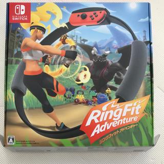 Nintendo Switch - リングフィットアドベンチャー  中古