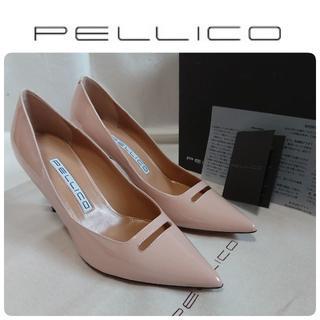 PELLICO - 新品 ペリーコ 新木型 ANIMA アネッリ ベージュ 36 定価52800円