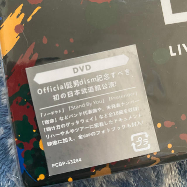 Official髭男dism one-man tour 2019@日本武道館(D エンタメ/ホビーのDVD/ブルーレイ(ミュージック)の商品写真