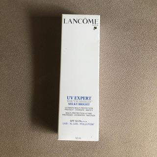ランコム(LANCOME)のランコム UV エクスペール クリア 50ml(日焼け止め/サンオイル)