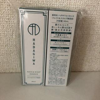 【2本まとめ売り】保湿美容液 幹細胞エキス 配合  40ml(美容液)