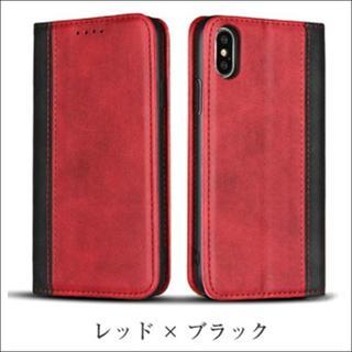 PUレザー手帳型iPhone8/7ケース レッド×ブラック(iPhoneケース)