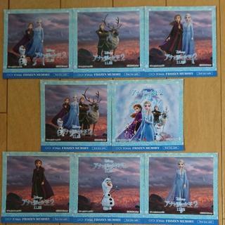 ディズニー(Disney)の★非売品 新品未使用 アナと雪の女王2ステッカー8種★ (その他)