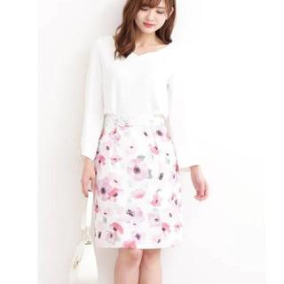 プロポーションボディドレッシング(PROPORTION BODY DRESSING)のプロポーション ブライトトーンタイトスカート(ひざ丈スカート)
