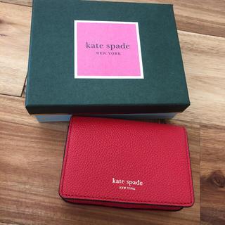 ケイトスペードニューヨーク(kate spade new york)のカードケース ケイトスペード(名刺入れ/定期入れ)