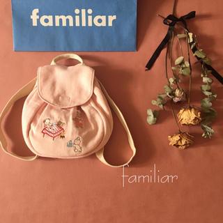 ファミリア(familiar)のfamiliar ファミリア✧リアちゃん✧お茶会リュック∮ ∮ ∮(リュックサック)