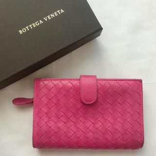 ボッテガヴェネタ(Bottega Veneta)のBottega Veneta ボッテガヴェネタ 財布 ピンク 折りたたみ(財布)