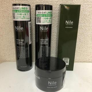 Nile ナイル スキンケアローション ×3本 ニキビ対策クリーム ×1(化粧水/ローション)